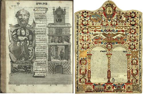 Venezia e gli ebrei: 500 anni di storia 04_testieb