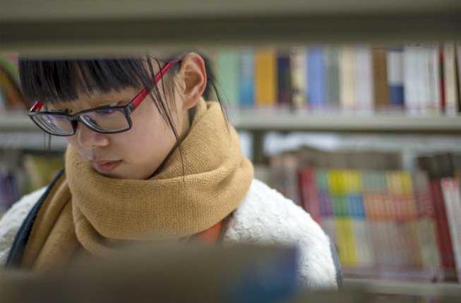 Collegamento a Un corso di lingua e cultura italiana per studenti cinesi
